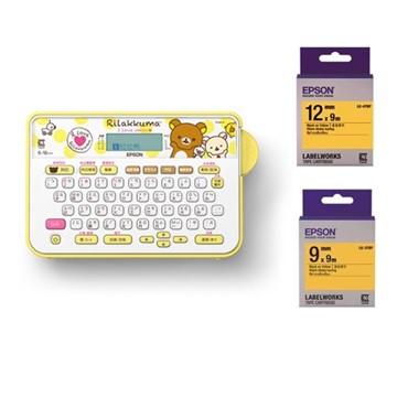 (超值組合)愛普生EPSON LW-K200RK 拉拉熊懶萌標籤機+指定標籤帶2組