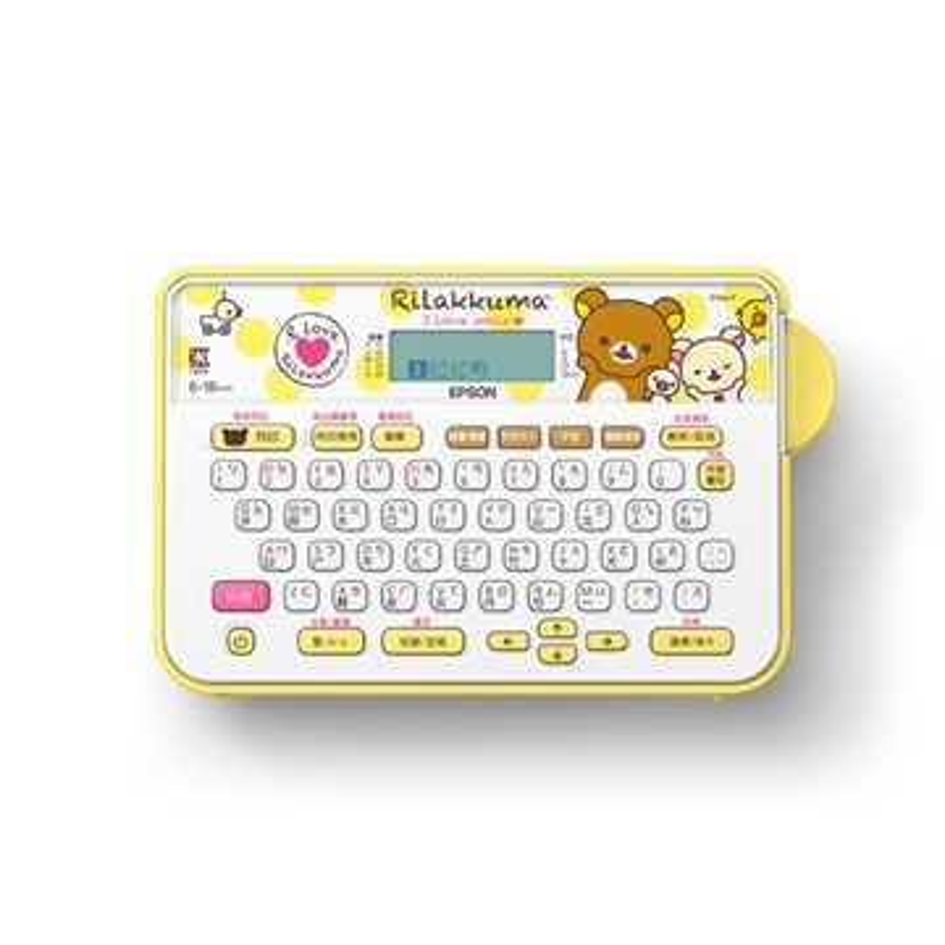 愛普生EPSON LW-K200RK 拉拉熊懶萌標籤機