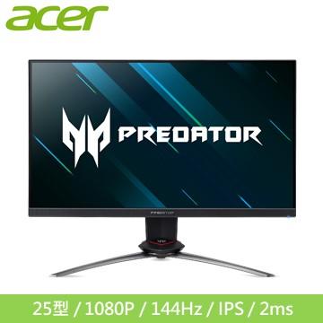 【福利品】ACER宏碁 25型 Predator 電競螢幕