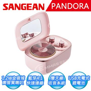 【SANGEAN】Pandora 調頻/藍牙喇叭-粉紅色