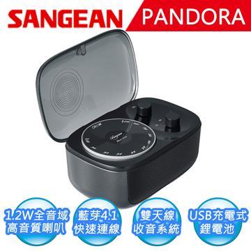【SANGEAN】Pandora 調頻/藍牙喇叭-黑色