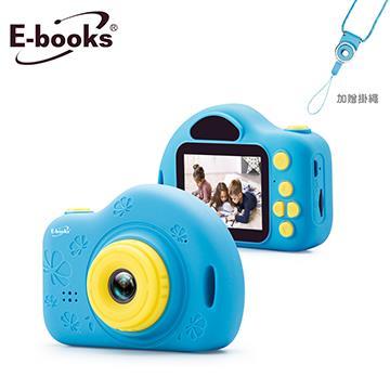 E-books P1兒童數位相機 藍