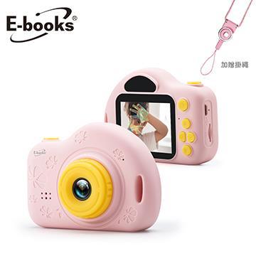 E-books P1兒童數位相機 粉