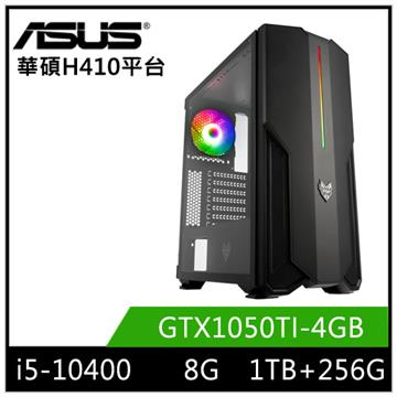 PBA華碩平台[炫風無雙]桌上型電腦(I5-10400/H410/8GD4/GTX1050TI/256GB+1TB)