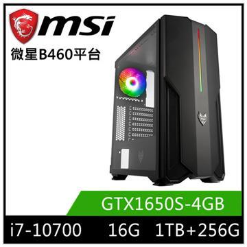 MSI微星平台[炫風戰車]桌上型電腦(I7-10700/B460/16GD4/GTX1650S/256G+1T)