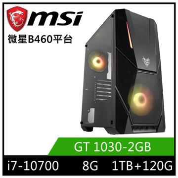 MSI微星平台[巨砲戰機]桌上型電腦(I7-10700/B460/8GD4/GT1030/120GB+1TB)