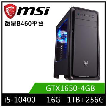 MSI微星平台[聖炎武神]桌上型電腦(I5-10400/B460/16GD4/GTX1650/256GB+1TB) 聖炎武神