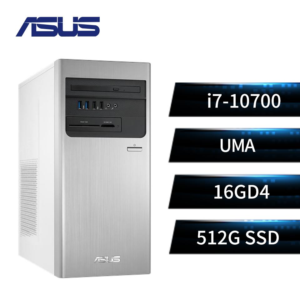 華碩ASUS桌上型主機(i7-10700/16GD4/512G/W10)