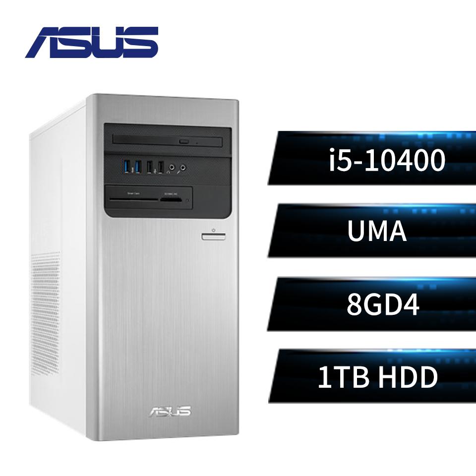 華碩ASUS桌上型主機(i5-10400/8GD4/1T/W10)
