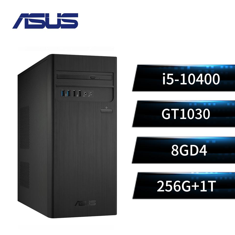 華碩ASUS桌上型主機(i5-10400/8GD4/GT1030/256G+1T/W10)