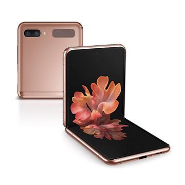 三星SAMSUNG Galaxy Z Flip 5G 智慧型手機 金