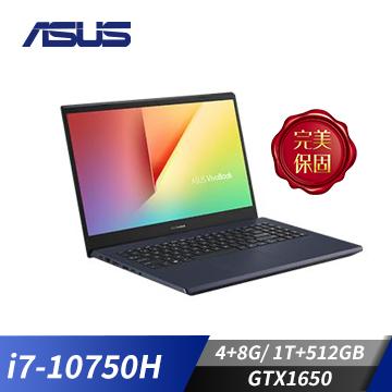 【改裝機】華碩ASUS X571LH 筆記型電腦 黑(i7-10750H/4G+8G/512G+1T/GTX1650/W10) X571LH-0221K10750H+8G+1T