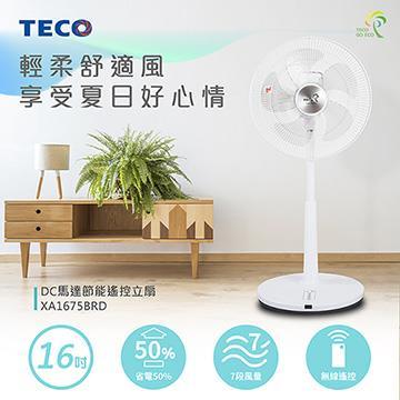 東元TECO 16吋微電腦遙控DC立扇
