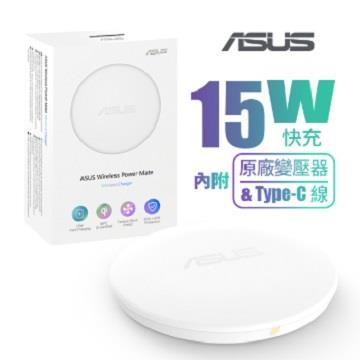 華碩 W1G-AWPM 15W 無線充電盤-白(W1G-AWPM-W)