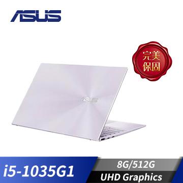 (展示品)ASUS華碩 ZenBook 筆記型電腦 紫 (i5-1035G1/8G/512G)