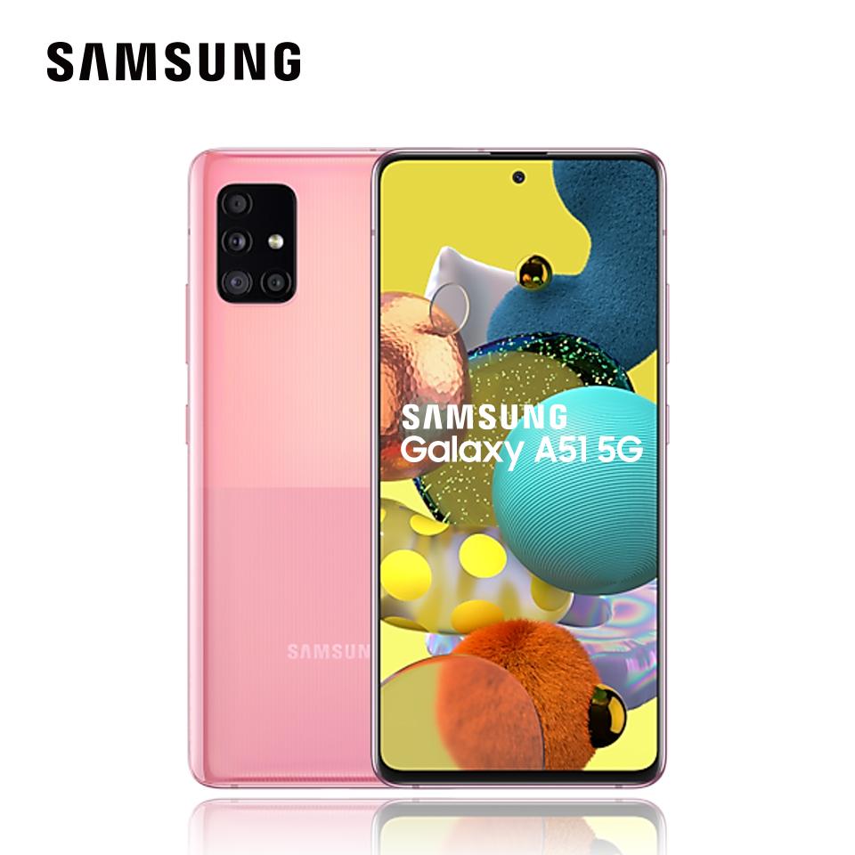 【福利品】SAMSUNG Galaxy A51 5G 冰礦粉