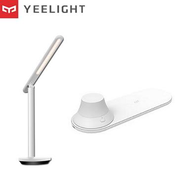 易來Yeelight 充電摺疊檯燈Z1 Pro 臺灣特仕版 + 易來Yeelight無線充電夜燈-15W快充版