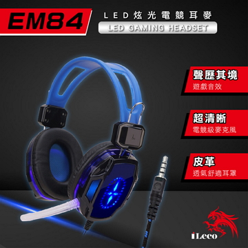 iLeco LED炫光電競耳麥