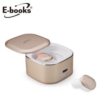 E-books SS20 真無線高階款藍牙5.0耳機 金
