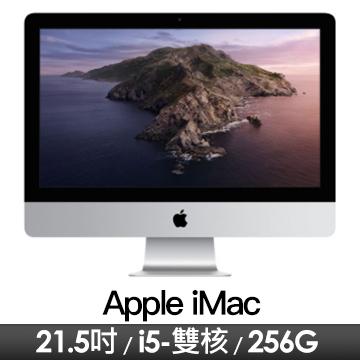 Apple iMac 21.5吋 2.3G(雙核)/8G/256G/IIPG640
