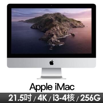 Apple iMac 21.5吋 4K/3.6G(4核)/8G/256G/RP555X-2G