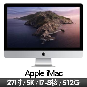 Apple iMac 27吋 5K/3.8G(8核)/8G/512G/RP5500XT-8G