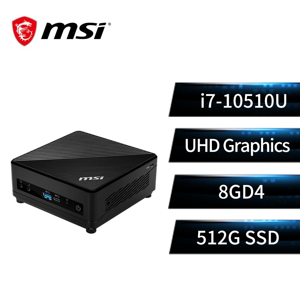 微星msi Cubi 5 10M-059TW 迷你型主機(i7-10510U/8G/512G/Win10)