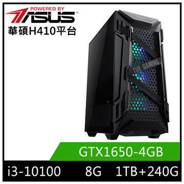 PBA華碩平台[熊戰寶刀]桌上型電腦(i3-10100/H410/8GD4/GTX1650/240G+1TB)