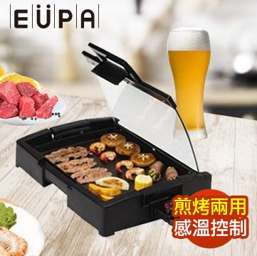 優柏EUPA煎烤兩用含上蓋鐵板燒