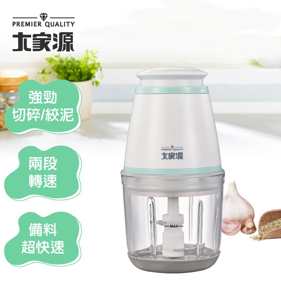 大家源雙動力食品調理器