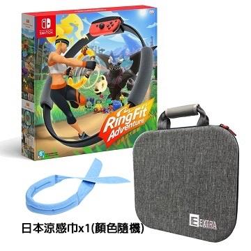 Switch 健身環+健身環收納包+日本涼感巾