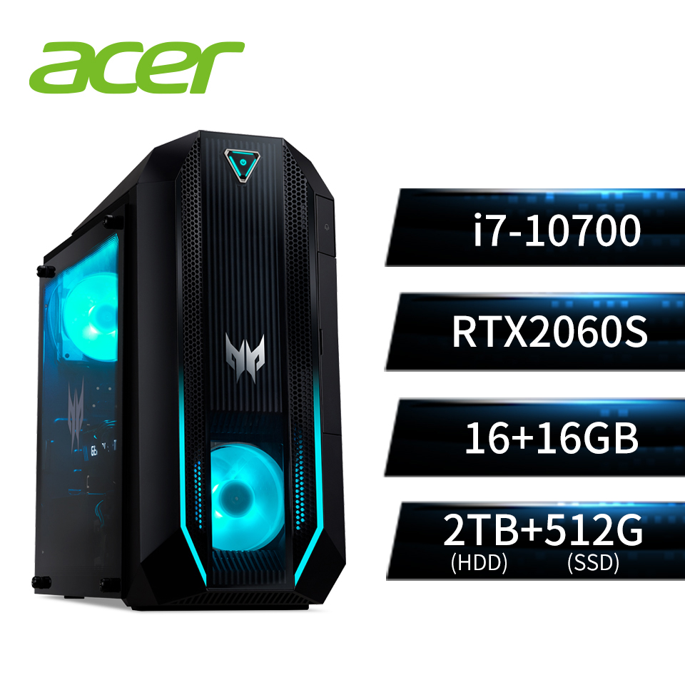 ACER宏碁 Predator 桌上型主機(i7-10700/RTX2060S/16G*2/2TB+512G)