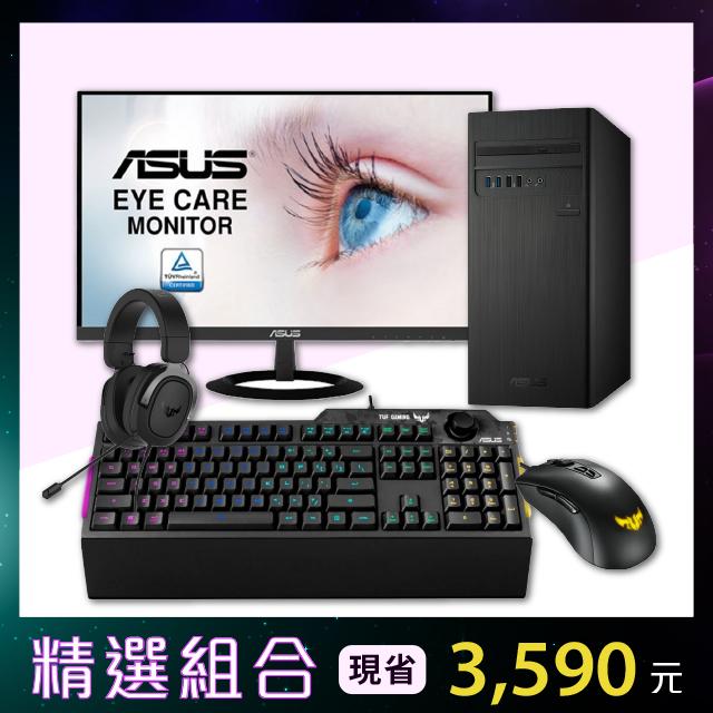 (組合)ASUS華碩 10代桌機+24型顯示器+TUF鍵盤/滑鼠/耳機