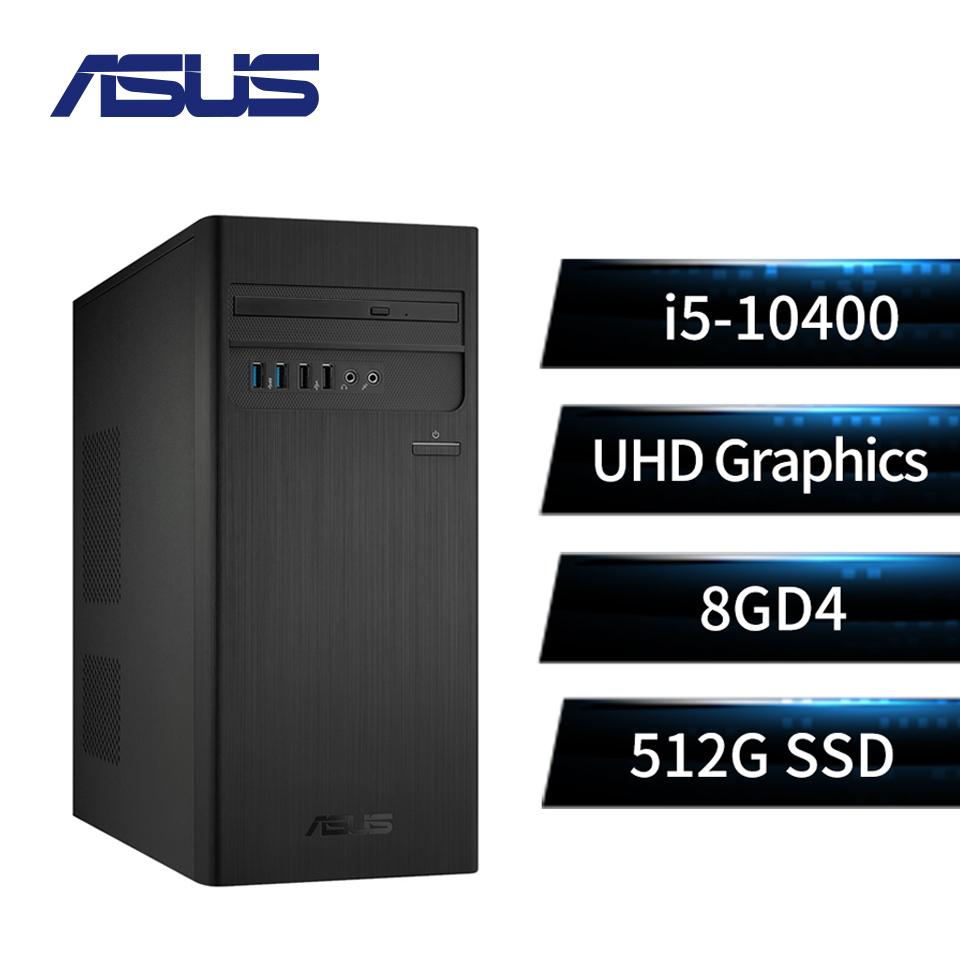 【福利品】ASUS華碩 10代六核心 桌上型電腦(i5-10400/8G/512G)
