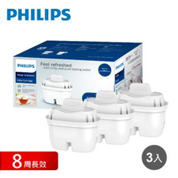 飛利浦Philips 通用超濾濾水壺濾芯(3入) 長效版