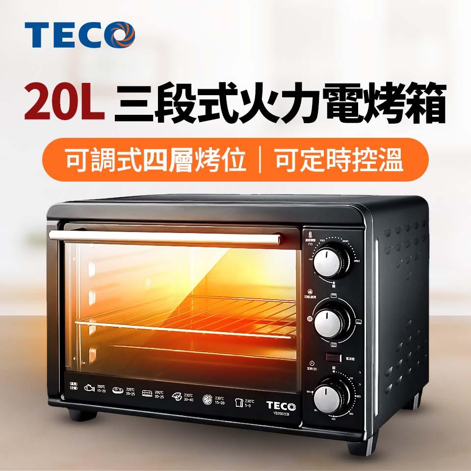 東元TECO 20L 電烤箱