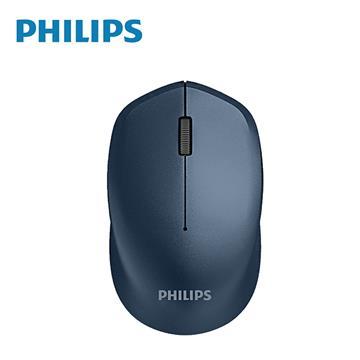 PHILIPS飛利浦 無線滑鼠