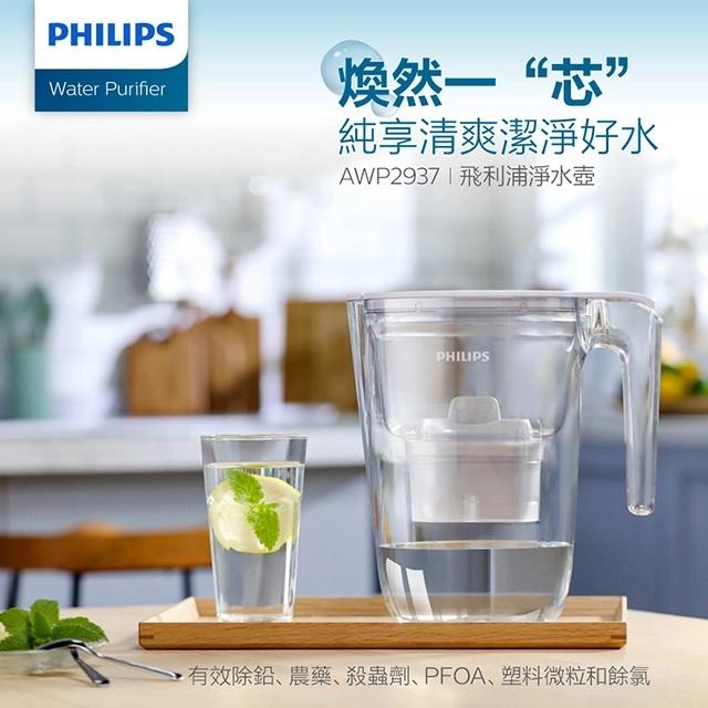 飛利浦Philips 超濾濾水壺-通用版3.4L