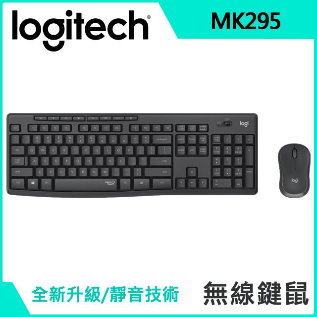 Logitech羅技 MK295 無線靜音鍵鼠組 石墨灰