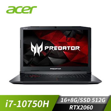 宏碁ACER Predator 電競筆電 黑(i7-10750H/16G+8G/512G/RTX2060/W10)