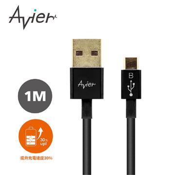 Avier積中盛 Micro USB充電傳輸線 1M 黑