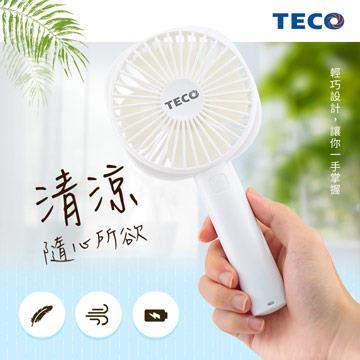 TECO東元 USB充電式 手持桌立兩用小風扇-白