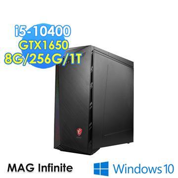 微星msi Infinite 10SA-1044TW 電競桌機(i5-10400/8G/256G+1T/GTX1650S/W10)