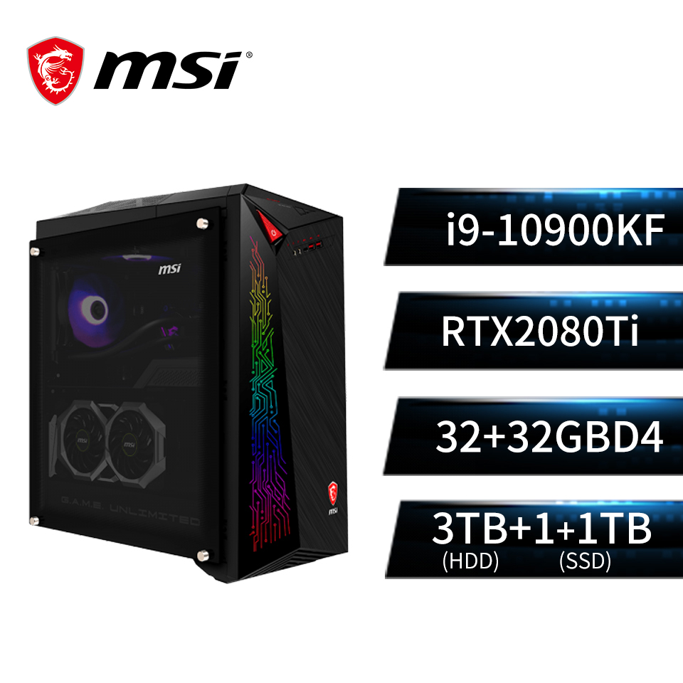 微星msi Infinite X 10SF-676TW 電競桌機(i9-10900KF/64G/1T+3T/GTX2080Ti/W10)