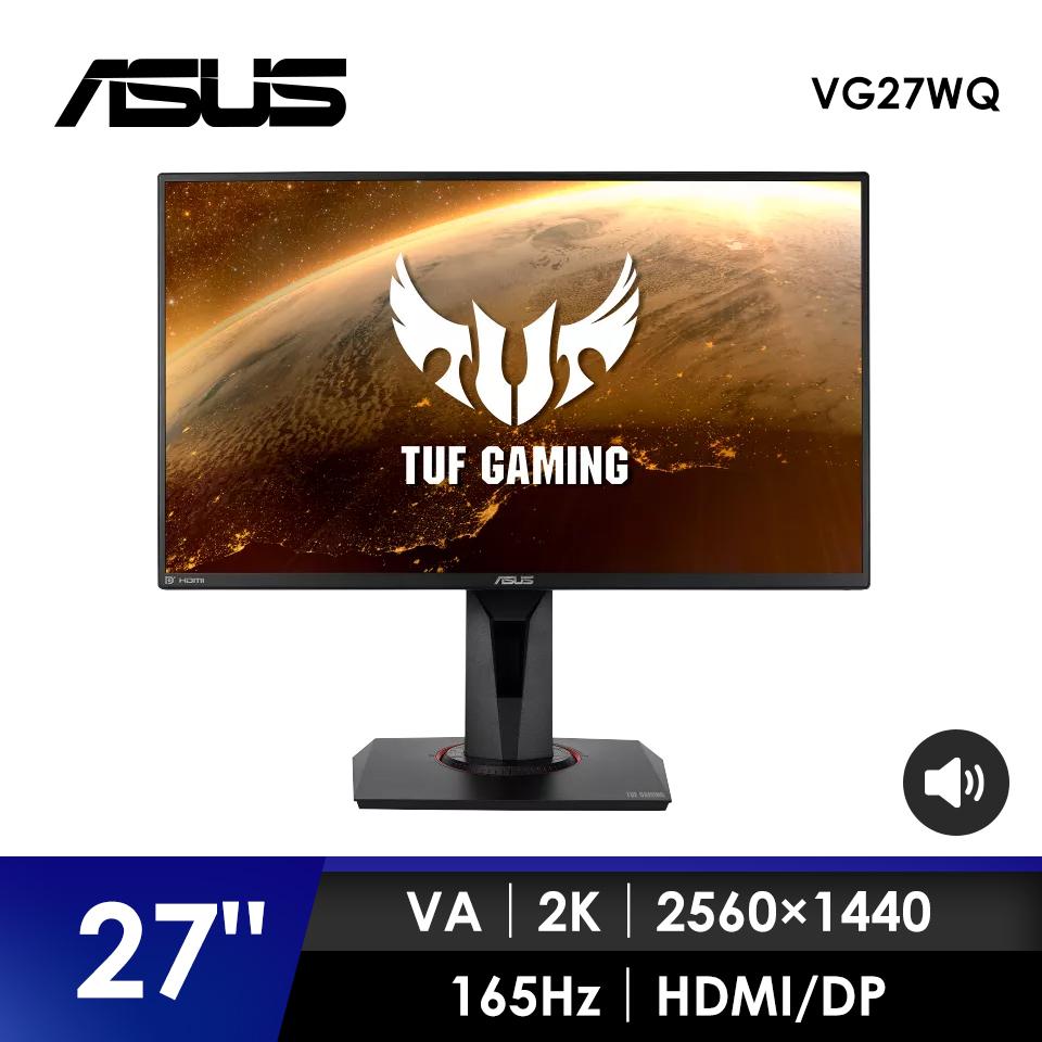 華碩ASUS VG27WQ 曲面電競顯示器