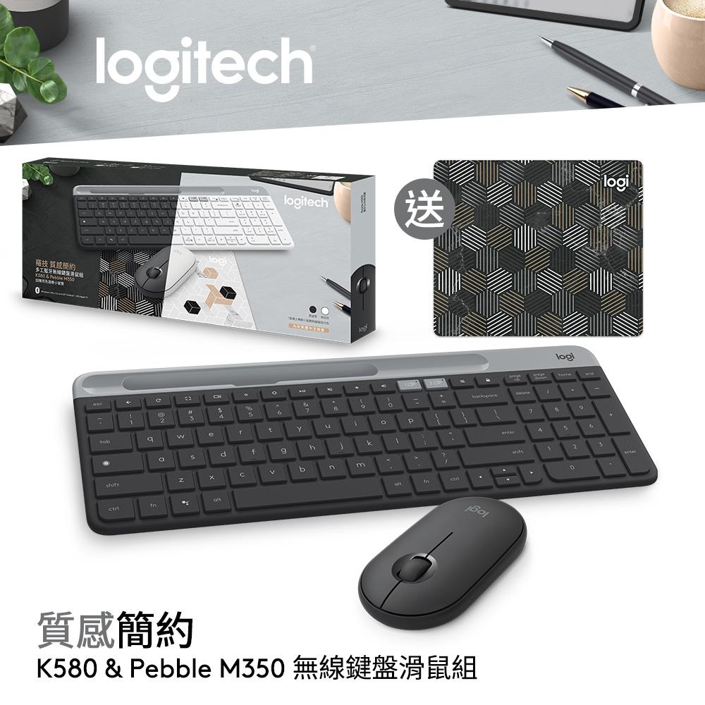 Logitech羅技 K580+M350鍵鼠組-黑