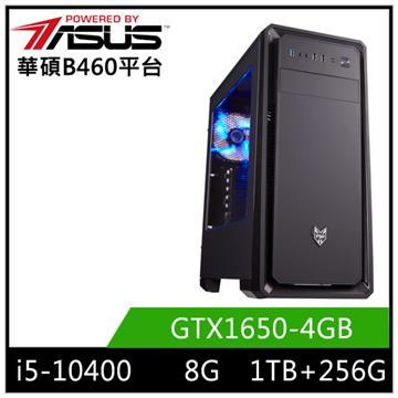 ASUS華碩平台[聖月俠士PRO]桌上型電腦(i5-10400/B460/8G/GTX1650/256G+1T)