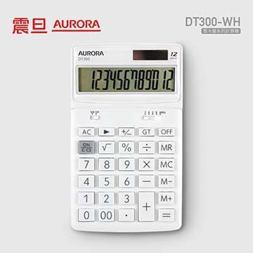 震旦 12位元馬卡龍計算機 白 DT300-WH