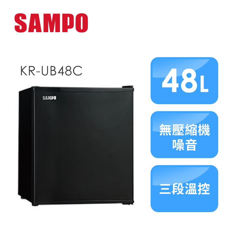 聲寶 48公升冷藏箱