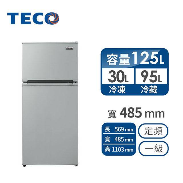 東元 125公升雙門定頻冰箱